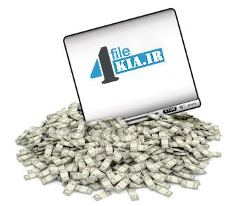 سیستم همکاری در فروش فایل 4kia