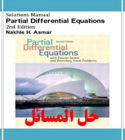 دانلود حل المسائل معادلات دیفرانسیل جزئی