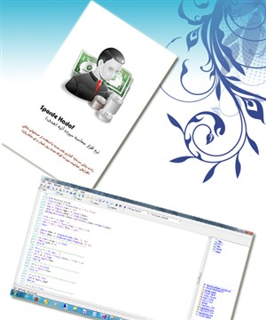 پروژه آموزشی اپلیکیشن محاسب سود سپرده هدف به