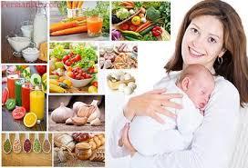 تغذیه دوران بارداري وشیردهی