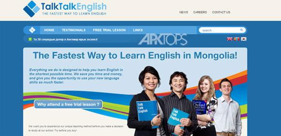 نسخه کامل نرم افزار آموزش زبان TalkEnglish اندروید + دیتا رایگان