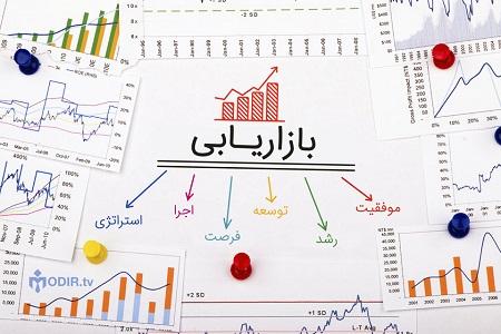اموزش فروش حرفه ای و درامد حرفه ای در شرایط اقتصاد امروزی