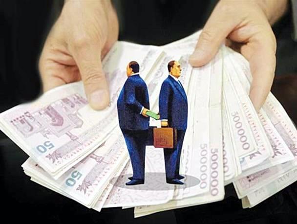 دانلود پاورپوینت فساد اداری و اقتصادی در ایران