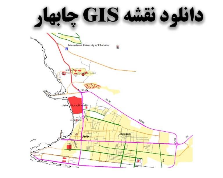 دانلود نقشه GIS شهر چابهار