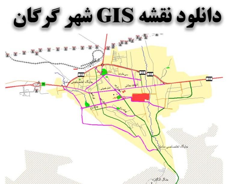 دانلود نقشه GIS شهر گرگان