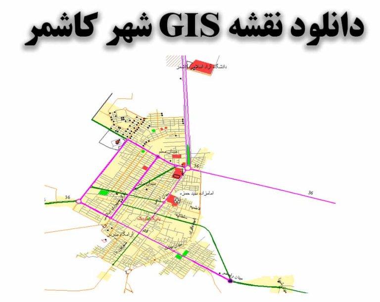 دانلود نقشه GIS شهر کاشمر