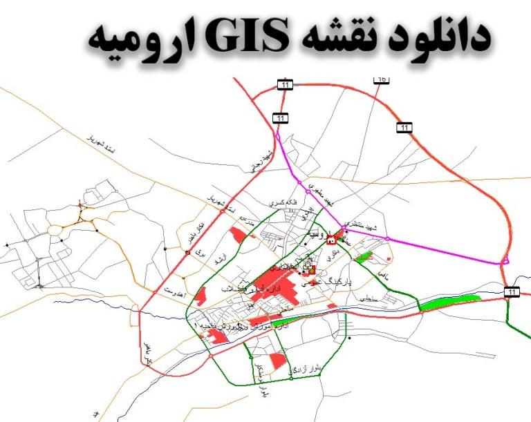 دانلود نقشه GIS شهر ارومیه