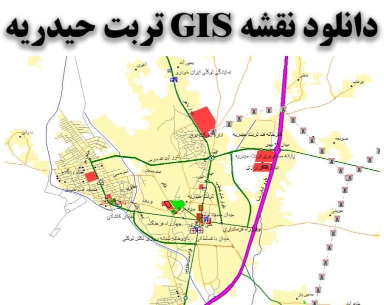 دانلود نقشه GIS شهر تربت حیدریه