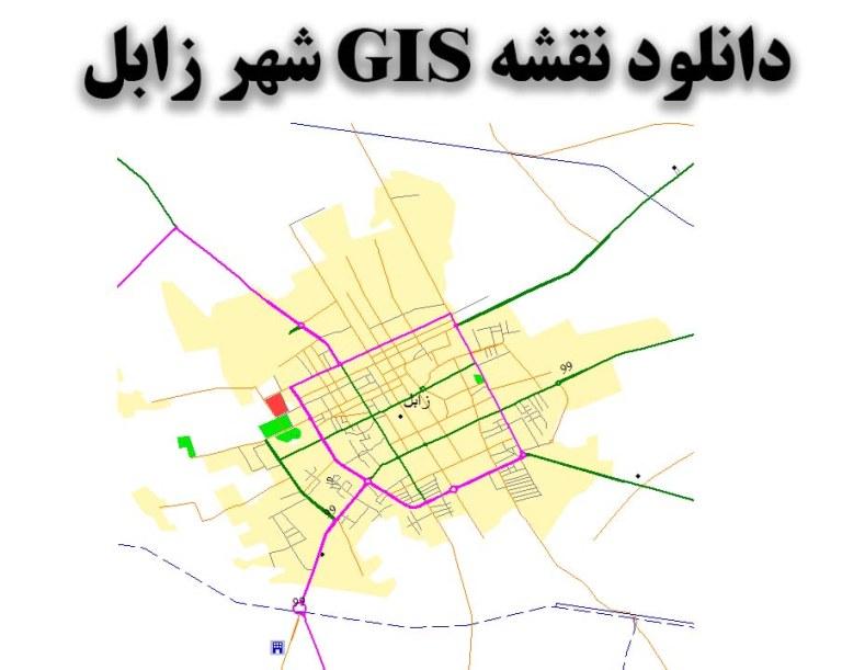 دانلود نقشه GIS شهر زابل