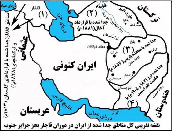 دانلود تحقیق عهدنامه ترکمن چای