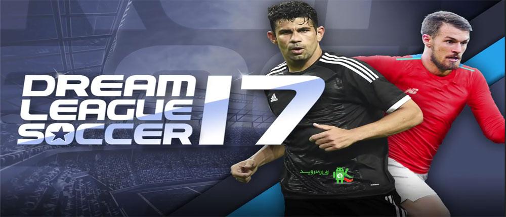 ذخیره بازی DLS17 تیم آرژانتین 100%