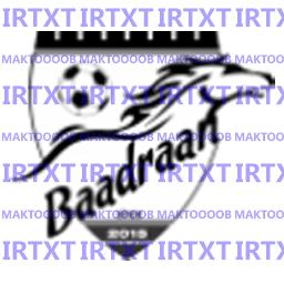 کیت لباس و لوگو تیم بادران تهران برای بازی فوتبال FTS15