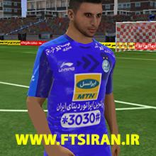 کیت لباس و لوگو استقلال فصل 97_98 برای بازی فوتبال  دریم لیک ساکر و FTS15