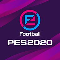 بازی آندرویدی فوتبال FTS2020 با آخرین آپدیت لیگ های معتبر جهان