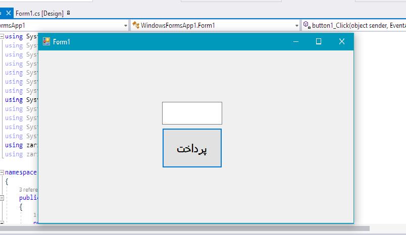 دانلود پروژه درگاه پرداخت اینترنتی به زبان سی