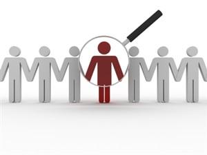 استخدامی با درآمد بالا