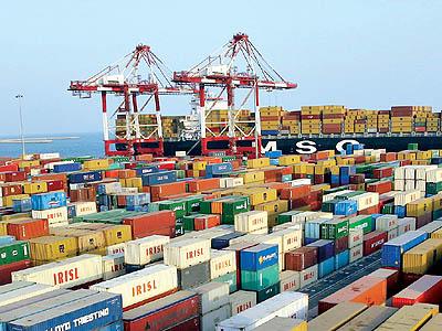 بانک شماره موبایل خدمات قسمت صادرات و واردات با قیمت مناسب