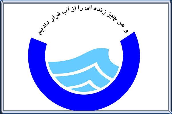 دانلود گزارش کارآموزی در شرکت آب و فاضلاب(word)