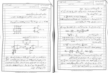 دانلود گزارش کار آزمایشگاه مدار مجتمع خطی