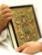 دانلود مقاله نظرات اندیشمندان غربی درباره قرآن کریم(پاورپوینت)