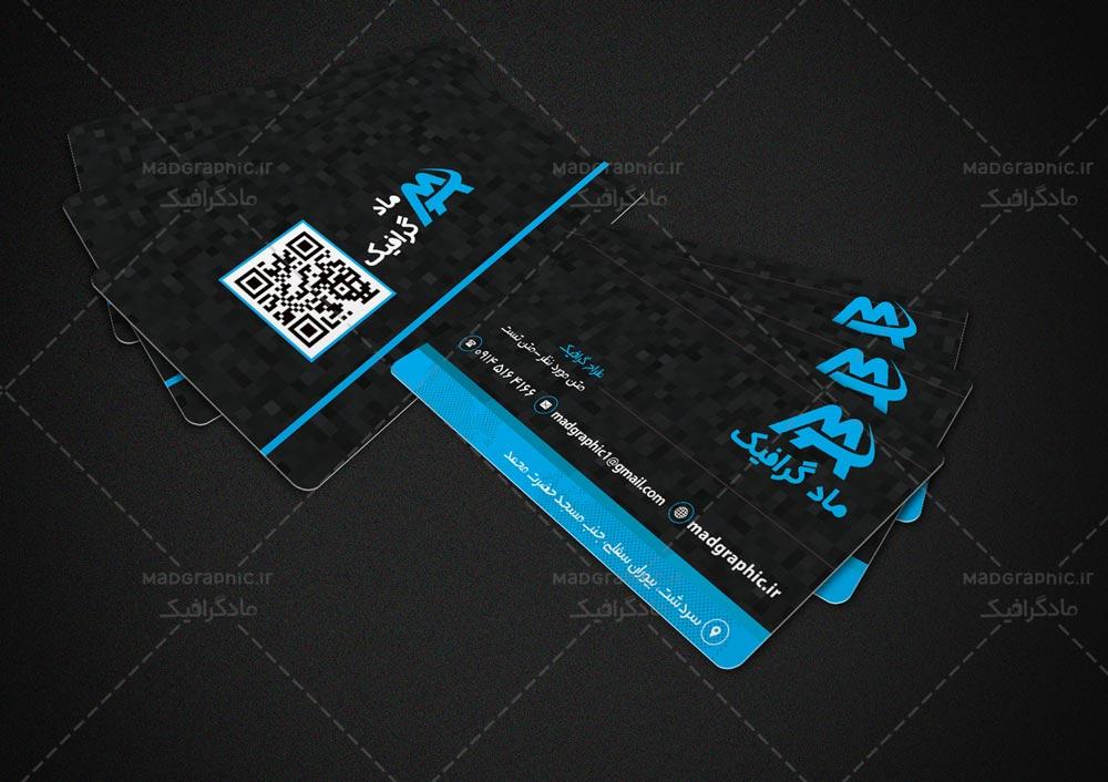 لایه باز کارت ویزیت شخصی-شرکتی