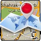 کاملترین نقشه ایران و جهان