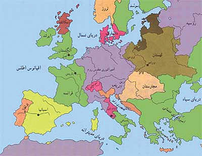 پاورپوینت با عنوان جغرافیای قاره اروپا در 28 اسلاید