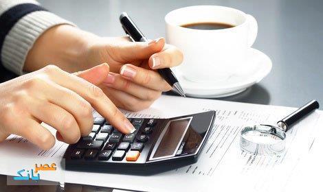 پاورپوینت کامل و جامع با عنوان شناخت مراحل انجام هزینه و وصول درآمد در سازمان های دولتی در 41 اسلاید