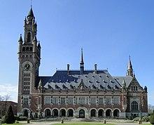 پاورپوینت کامل و جامع با عنوان بررسی دیوان بین المللی دادگستری لاهه یا دادگاه جهانی در 28 اسلاید