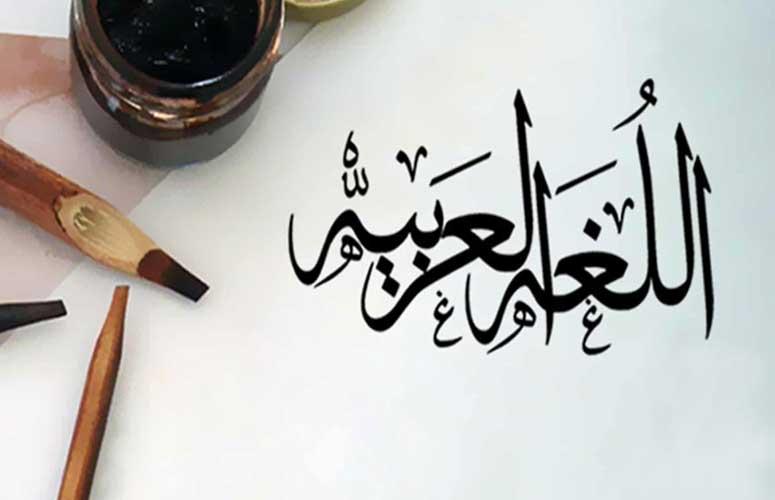 پاورپوینت کامل و جامع با عنوان المفعول له و المفعول معه در زبان عربی در 22 اسلاید
