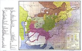 پاورپوینت کامل و جامع با عنوان بررسی گروه های قومی در افغانستان در 25 اسلاید