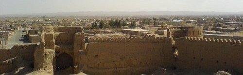 پاورپوینت کامل و جامع با عنوان بررسی شهر انار در 15 اسلاید