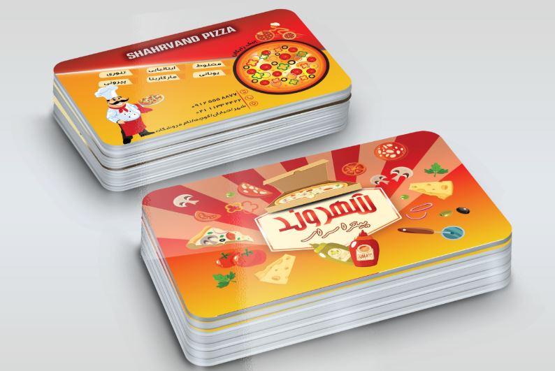 دانلود کارت ویزیت لایه باز پیتزا فروشی