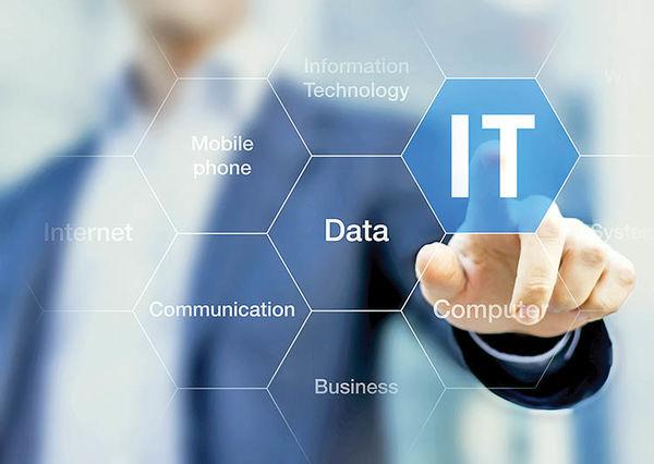 مقاله فناوری اطالاعات چیست؟