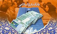 اوراق قرضه اسلامی صکوک