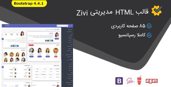 قالب مدیریتی HTML Zivi