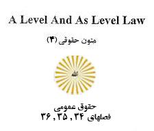 متن انگلیسی و ترجمه درس متون حقوقی 4 رشته حقوق - a level and as level law - بر اساس کتاب مارتین هانت