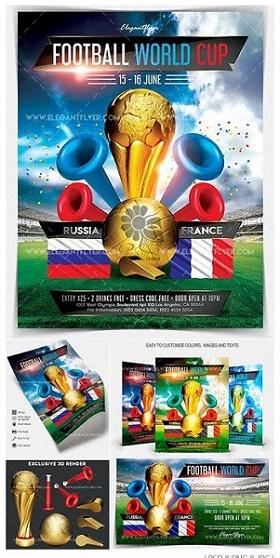 فايل لايه باز المان هاي جام جهاني فوتبال