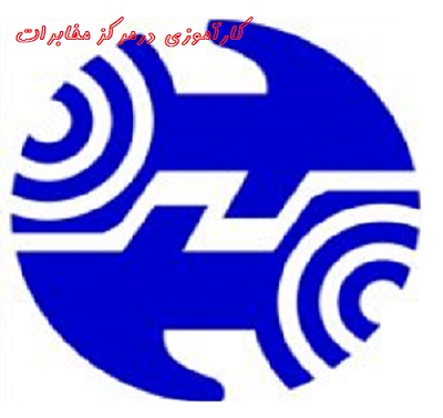 دانلود گزارش کارآموزی در مرکز مخابرات  به صورت word (بخش نگهداری و تعمیرات ،فنی )