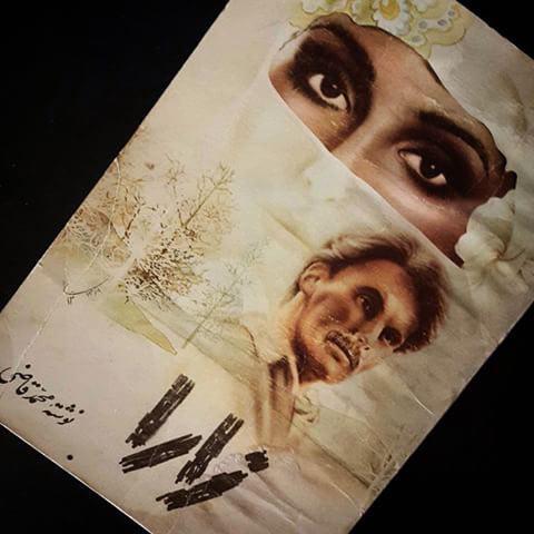 کتاب صوتی زارا عشق چوپان اثر محمد قاضی