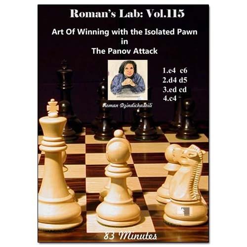 هنر حمله در شطرنج