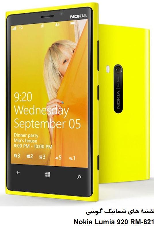 شماتیک گوشی Nokia Lumia 920 RM-821