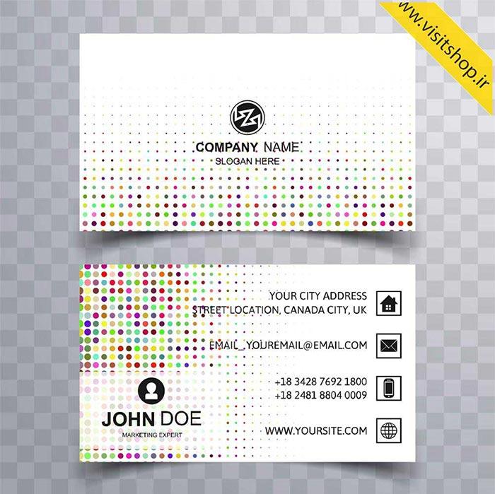 دانلود کارت ویزیت سفید با دایره های ریز رنگی