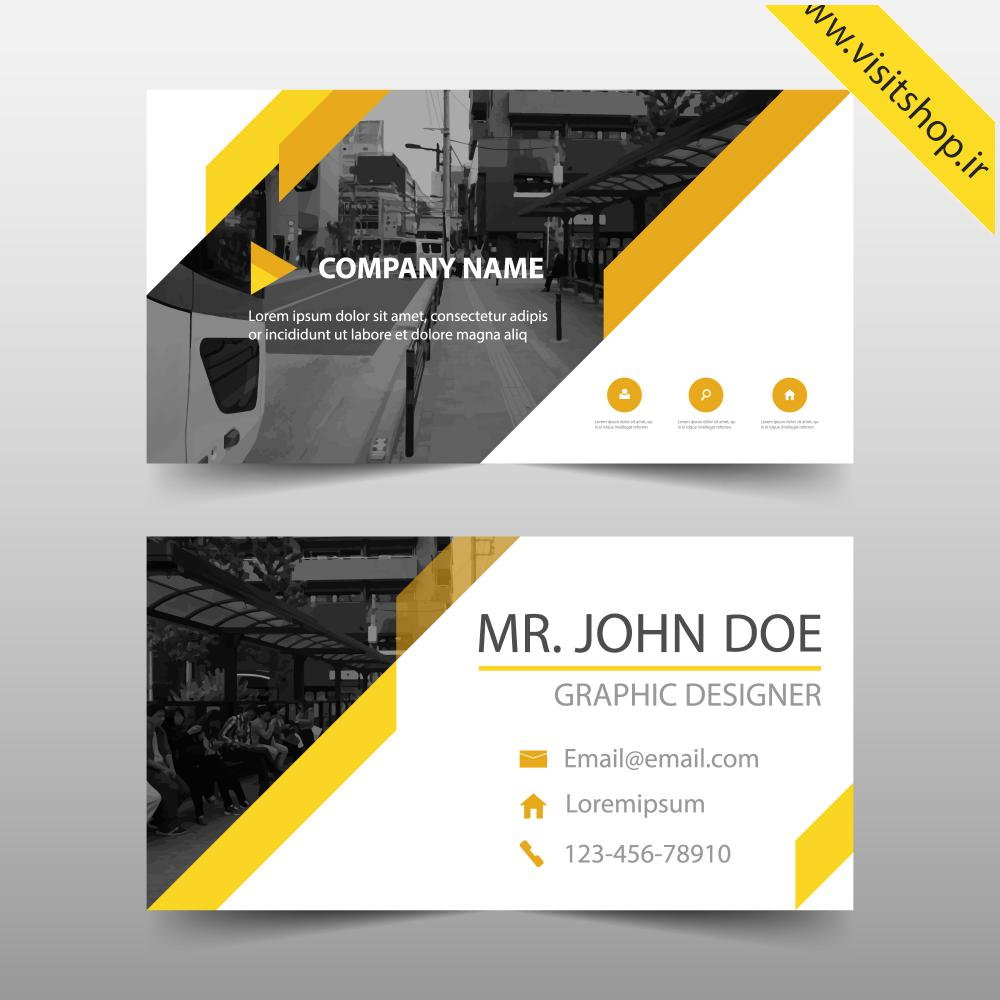 دانلود کارت ویزیت مدرن اداری و شرکتی