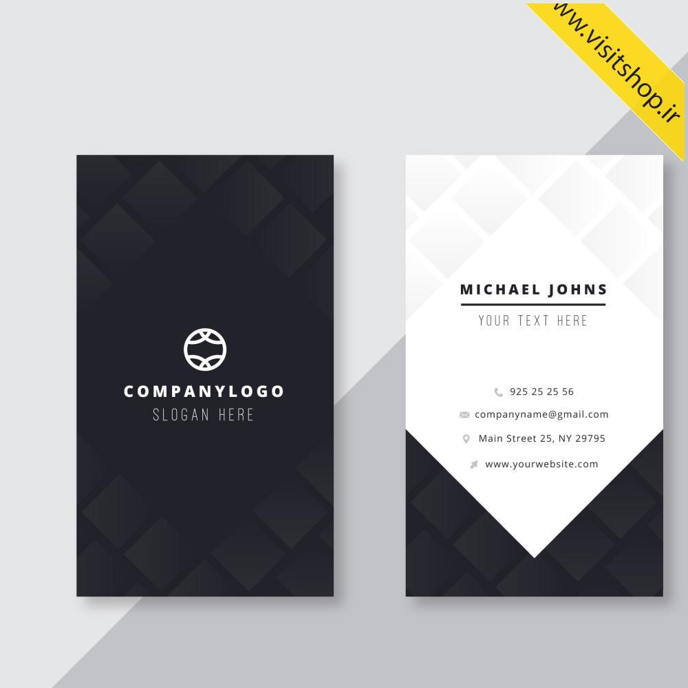 دانلود کارت ویزیت سیاه و سفید با مربع های برجسته زیبا