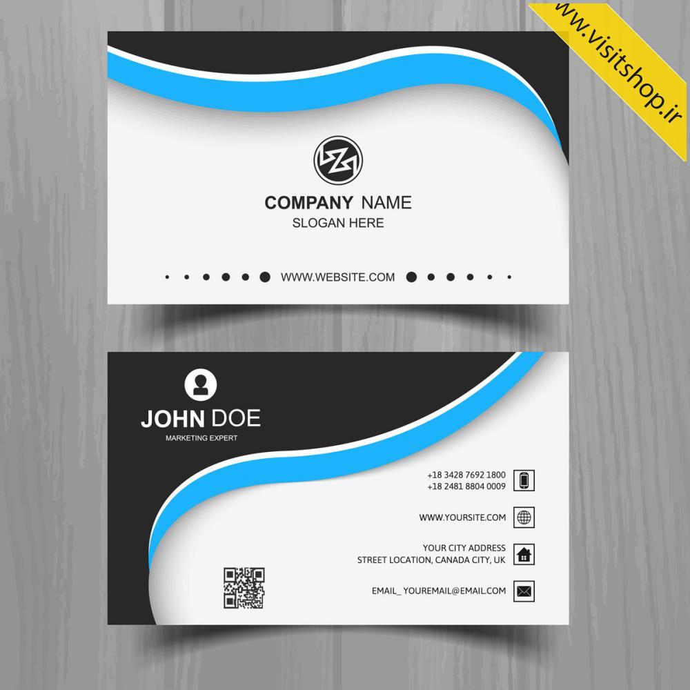دانلود کارت ویزیت آبی سفید مشکی با طرح ویژه