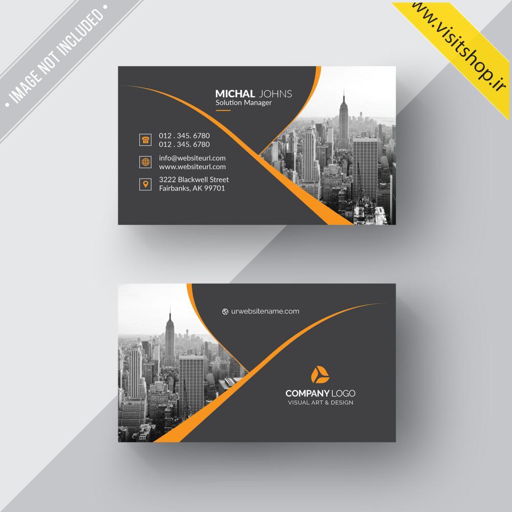 دانلود کارت ویزیت زیبا و خاص مهندسی با خطوط نارنجی