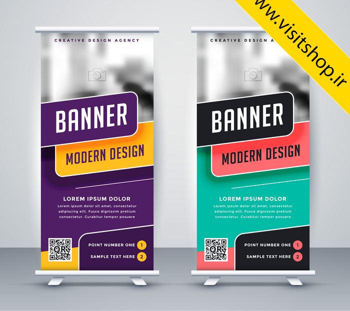 دانلود بنراستند لایه باز جدید با ترکیب رنگ عالی بهترین تبلیغات محیطی