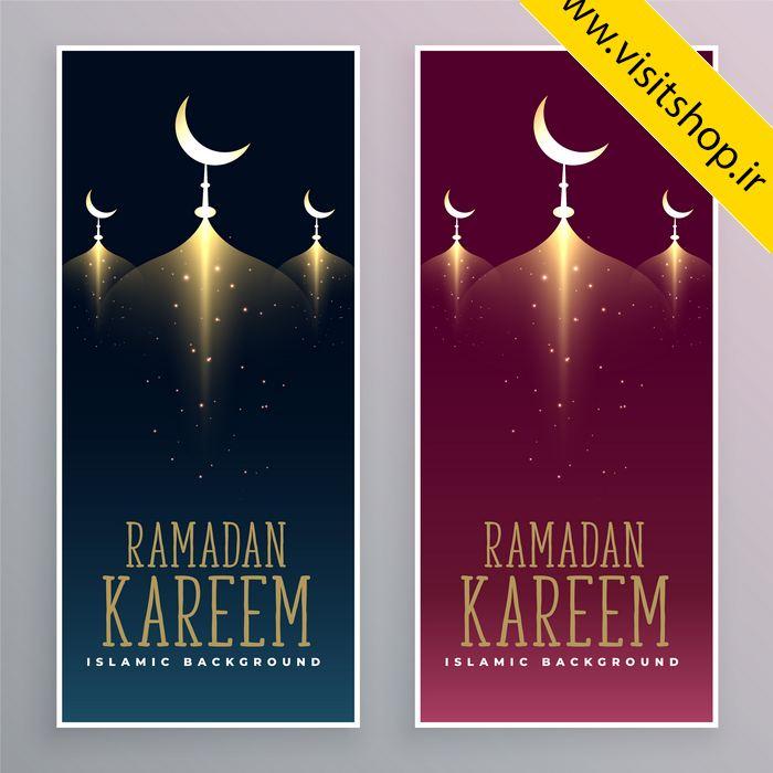 دانلود بنر استند لایه باز ماه رمضان مذهبی شیک و زیبا