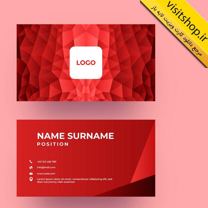 دانلود کارت ویزیت لایه باز حرفه ای قرمز زرشکی زیبا و جذاب جدید